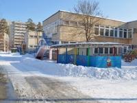 Верхняя Пышма, детский сад №29, улица Машиностроителей, дом 4