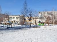 Verkhnyaya Pyshma, 幼儿园 №29, Mashinostroiteley st, 房屋 4