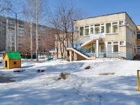 Verkhnyaya Pyshma, nursery school №29, Mashinostroiteley st, house 4