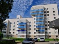 Verkhnyaya Pyshma, Mashinostroiteley st, house 6Б. Apartment house