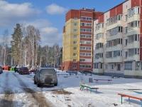 Verkhnyaya Pyshma, Sapozhnikov st, 房屋 3. 公寓楼