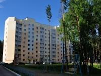Верхняя Пышма, улица Сапожникова, дом 5. многоквартирный дом