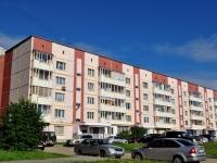 Верхняя Пышма, улица Сапожникова, дом 1. многоквартирный дом