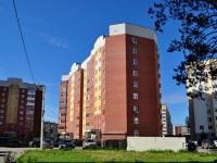 Верхняя Пышма, улица Сапожникова, дом 1А. многоквартирный дом