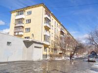 Verkhnyaya Pyshma, Yubileynaya st, house 2. Apartment house