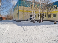 Verkhnyaya Pyshma, nursery school №42, Дюймовочка, Yubileynaya st, house 3А