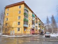 Verkhnyaya Pyshma, Yubileynaya st, 房屋 9. 公寓楼