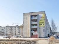 Verkhnyaya Pyshma, Yubileynaya st, 房屋 20. 公寓楼