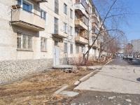 Verkhnyaya Pyshma, Yubileynaya st, 房屋 22. 公寓楼
