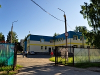 Verkhnyaya Pyshma, 幼儿园 №42, Дюймовочка, Yubileynaya st, 房屋 3А