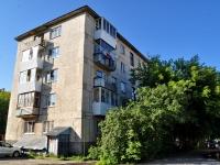 Verkhnyaya Pyshma, Yubileynaya st, 房屋 5. 公寓楼