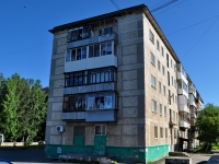 Verkhnyaya Pyshma, Yubileynaya st, house 7А. Apartment house