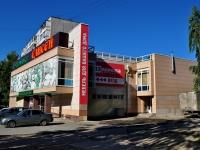 Верхняя Пышма, улица Юбилейная, дом 11А. магазин