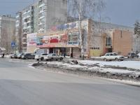 Verkhnyaya Pyshma, Yubileynaya st, 房屋 11А. 商店