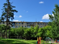 Verkhnyaya Pyshma, Yubileynaya st, 房屋 16. 公寓楼