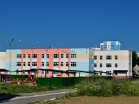 Verkhnyaya Pyshma, 幼儿园 №3, Yubileynaya st, 房屋 17