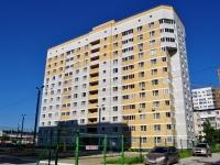 Verkhnyaya Pyshma, Yubileynaya st, house 26. Apartment house