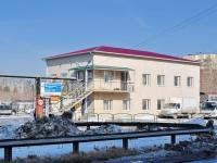 Верхняя Пышма, улица Юбилейная, офисное здание