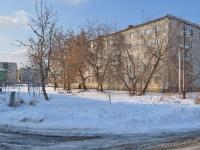 Verkhnyaya Pyshma, Ogneuporshchikov st, 房屋 5А. 公寓楼
