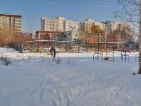 Verkhnyaya Pyshma, nursery school №48, Солнечный зайчик, Ogneuporshchikov st, house 6Б