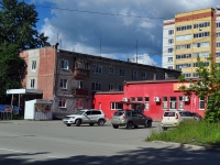 Верхняя Пышма, улица Огнеупорщиков, дом 5. многоквартирный дом