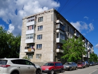 Верхняя Пышма, улица Огнеупорщиков, дом 5А. многоквартирный дом