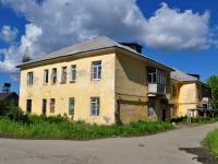 Verkhnyaya Pyshma, Ogneuporshchikov st, house 5Б. Apartment house