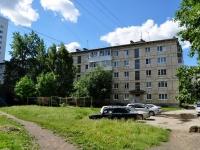 Verkhnyaya Pyshma, Ogneuporshchikov st, 房屋 6. 公寓楼