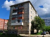 Verkhnyaya Pyshma, Ogneuporshchikov st, 房屋 8. 公寓楼