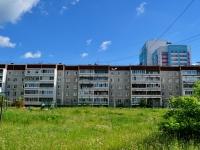 Verkhnyaya Pyshma, Ogneuporshchikov st, 房屋 9. 公寓楼