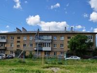 Verkhnyaya Pyshma, Ogneuporshchikov st, house 15Б. Apartment house
