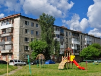 Verkhnyaya Pyshma, Ogneuporshchikov st, house 17Б. Apartment house