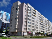 Верхняя Пышма, улица Сварщиков, дом 2А. многоквартирный дом