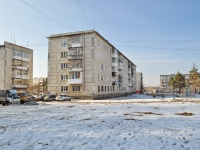 Verkhnyaya Pyshma, Michurin st, house 2А. Apartment house