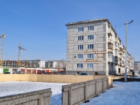 Verkhnyaya Pyshma, Michurin st, house 2В. Apartment house