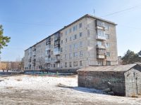 Verkhnyaya Pyshma, Michurin st, house 2. Apartment house