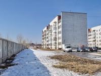 Verkhnyaya Pyshma, Michurin st, house 5. Apartment house