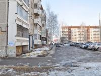 Verkhnyaya Pyshma, Michurin st, house 6А. Apartment house