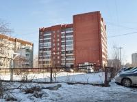 Verkhnyaya Pyshma, Michurin st, 房屋 6Б. 公寓楼