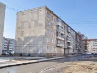 Verkhnyaya Pyshma, Michurin st, 房屋 8А. 公寓楼