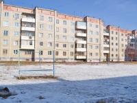 Verkhnyaya Pyshma, Michurin st, 房屋 8Б. 公寓楼