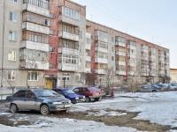 Verkhnyaya Pyshma, Michurin st, house 8Б. Apartment house