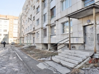 Verkhnyaya Pyshma, Michurin st, house 8В. Apartment house