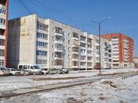 Верхняя Пышма, улица Мичурина, дом 8В. многоквартирный дом