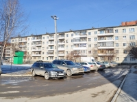 Verkhnyaya Pyshma, Michurin st, house 10А. Apartment house