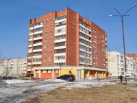 Verkhnyaya Pyshma, Michurin st, house 10Б. Apartment house