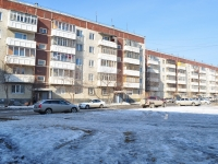 Verkhnyaya Pyshma, Michurin st, 房屋 10. 公寓楼