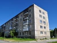 Verkhnyaya Pyshma, Michurin st, house 1. Apartment house