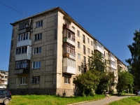 Верхняя Пышма, улица Мичурина, дом 2А. многоквартирный дом