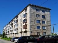 Verkhnyaya Pyshma, Michurin st, 房屋 2В. 公寓楼